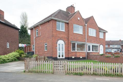3 bedroom semi-detached house to rent - Brackenfield Road, Great Barr, Birmingham