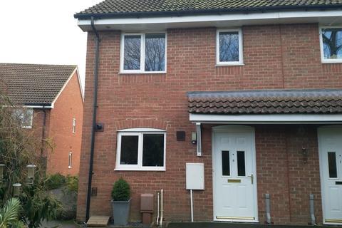 3 bedroom semi-detached house for sale - Releet Close, Ipswich