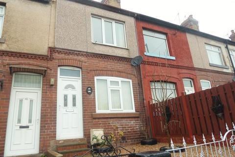 2 bedroom terraced house to rent - High Street, Goldthorpe, Rotherham, S63 9LL