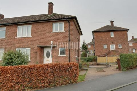 3 bedroom semi-detached house for sale - Haigh Moor Close, Handsworth