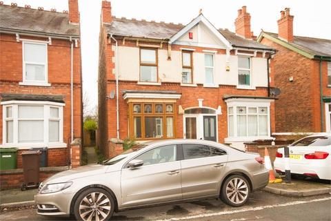 2 bedroom semi-detached house for sale - Victoria Road, Wednesfield, Wolverhampton, West Midlands