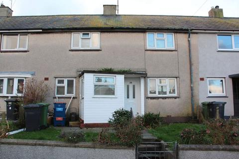 3 bedroom terraced house for sale - Marchog, Holyhead