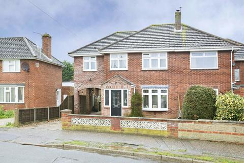 4 bedroom semi-detached house for sale - Foxburrow Road, Sprowston