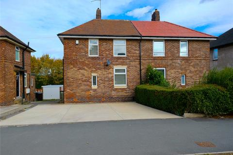 2 bedroom semi-detached house for sale - Buchanan Road, Sheffield, South Yorkshire, S5