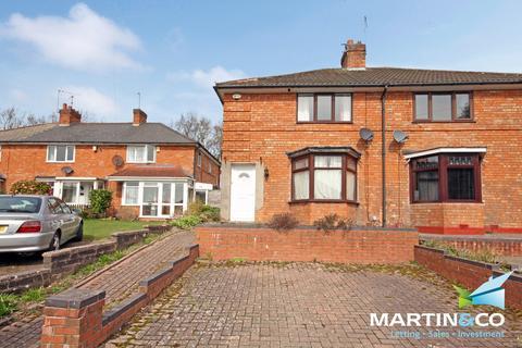 3 bedroom semi-detached house to rent - Rodbourne Road, Harborne, B17