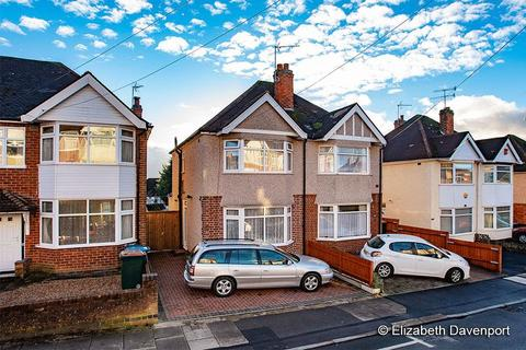 2 bedroom semi-detached house for sale - Galeys Road, Cheylesmore