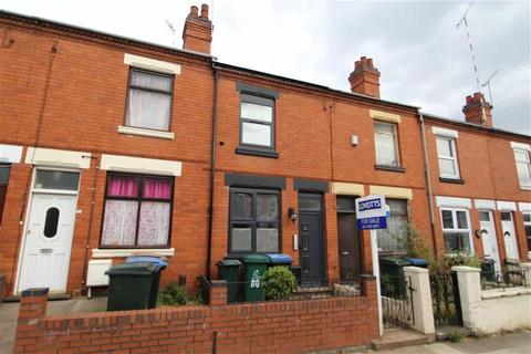 5 bedroom terraced house for sale - Swan Lane, Coventry
