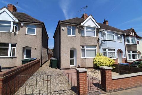 3 bedroom end of terrace house for sale - John Grace Street, Cheylesmore, Coventry, CV3 5GZ
