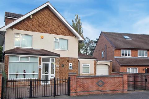 5 bedroom detached house for sale - Brooklands Road, Bakersfield, Nottingham