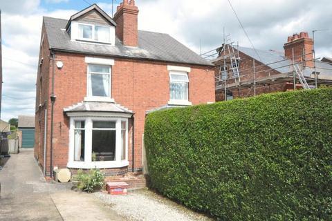 4 bedroom semi-detached house for sale - Grantham Road, Bingham, Nottingham