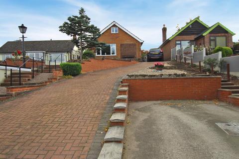 2 bedroom detached bungalow for sale - Arnold Lane, Gedling, Nottingham
