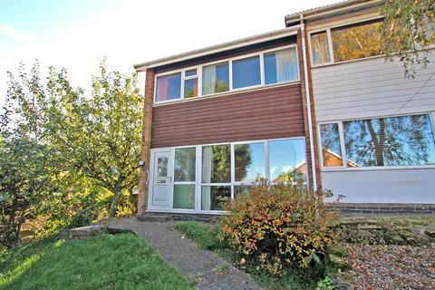 3 bedroom semi-detached house for sale - Salamander Close, Carlton, Nottingham