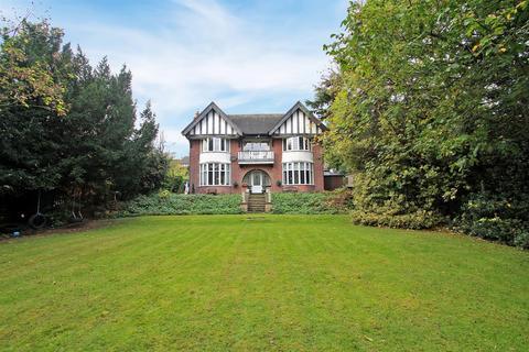 4 bedroom detached house for sale - Burton Road, Gedling, Nottingham