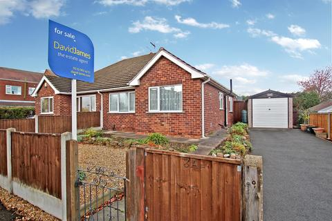 2 bedroom semi-detached bungalow for sale - Kenrick Road, Nottingham