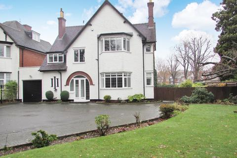 5 bedroom detached house for sale - Streetsbrook Road, Solihull