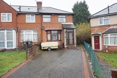 2 bedroom end of terrace house for sale - Danby Grove, Birmingham