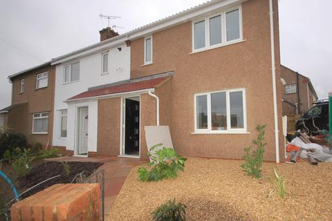 2 bedroom end of terrace house for sale - Furzewood Road, Bristol, BS15 4HH