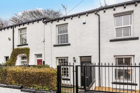 2 bedroom cottage for sale - RAVENSCAR AVENUE, OAKWOOD, LEEDS, LS8 4AS