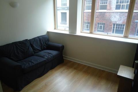 1 bedroom apartment to rent - South Parade