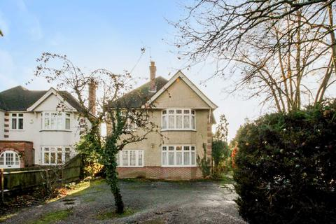 4 bedroom detached house for sale - Wokingham Road, Earley
