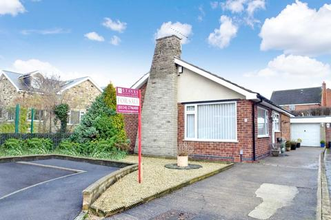 2 bedroom detached bungalow for sale - Ashfield Close, Gleadless, Sheffield, S12 2QU