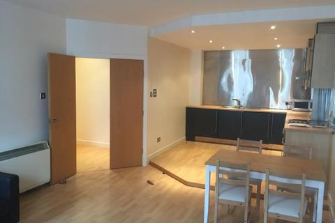 2 bedroom apartment to rent - South Parade