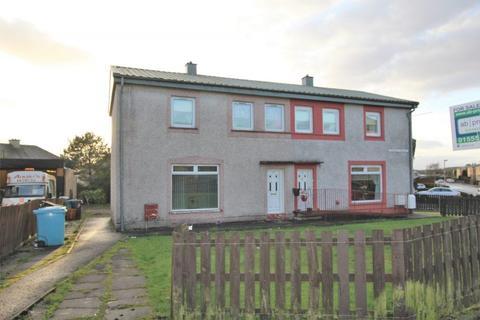 3 bedroom semi-detached house for sale - 49 St Catherines Crescent, Shotts