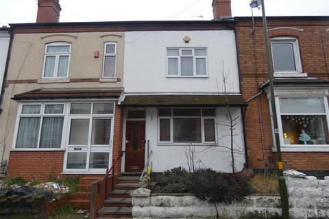 2 bedroom terraced house for sale - Kathleen Road, Yardley, Birmingham