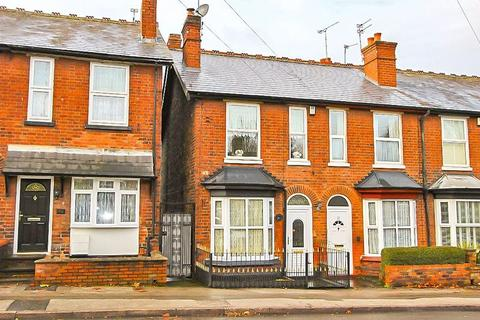 2 bedroom terraced house for sale - Rosehill, Willenhall