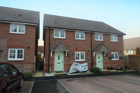 2 bedroom semi-detached house for sale - Ottery St Mary, Devon