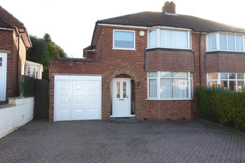 3 bedroom semi-detached house for sale - Cartwright Road, Four Oaks, Sutton Coldfield