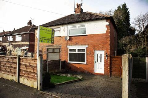 2 bedroom semi-detached house for sale - Woodbank Avenue, Stockport