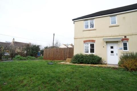 3 bedroom house for sale - Medlar Close, Cribbs Causeway, Bristol, BS10 7NF