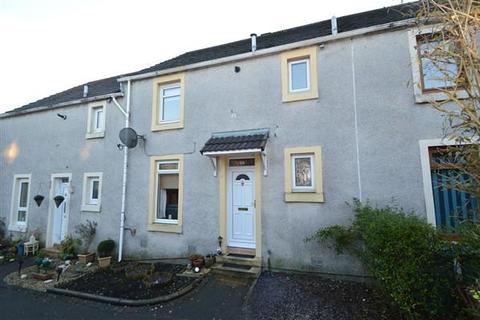 3 bedroom terraced house for sale - Grampian Way, Cumbernauld, Glasgow, G68 9NN