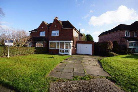 3 bedroom semi-detached house for sale - Claines Road, Northfield, Birmingham