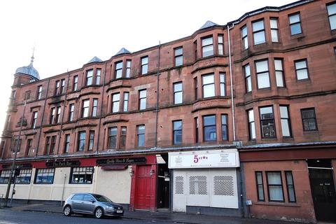1 bedroom flat for sale - Dumbarton Road, Dalmuir, G81 4DU