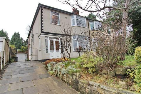 4 bedroom semi-detached house for sale - Carr Avenue, Prestwich, Manchester