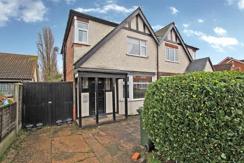 3 bedroom semi-detached house for sale - Freda Avenue, Gedling, Nottingham
