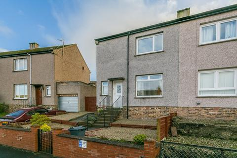 2 bedroom semi-detached house for sale - Forthview Road, Currie, Edinburgh, EH14