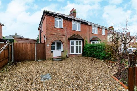 3 bedroom semi-detached house for sale - Aurania Avenue, Norwich