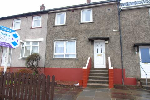 2 bedroom terraced house for sale - Fullarton Street, Old Monkland, Coatbridge, North Lanarkshire, ML5
