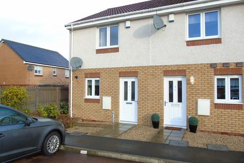2 bedroom end of terrace house for sale - Cooper Gardens, Ferniegair, Hamilton, South Lanarkshire, ML3