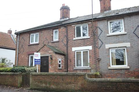 2 bedroom terraced house for sale - 26, Union Street, Harthill