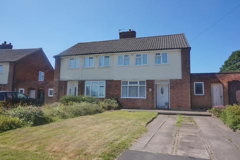 3 bedroom semi-detached house for sale - Fowler Road, Sutton Coldfield