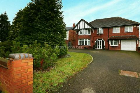 4 bedroom detached house for sale - Coppice Road, Finchfield