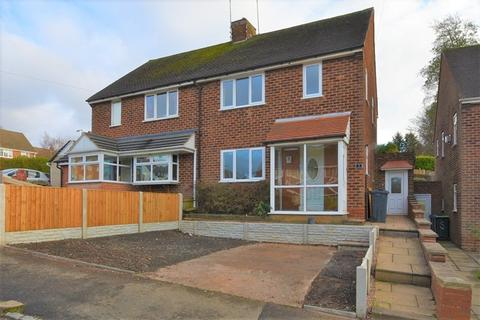 3 bedroom semi-detached house for sale - Links Road, Oldbury