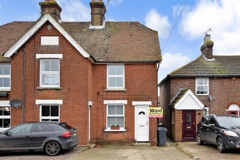 3 bedroom end of terrace house for sale - Heath Road, Coxheath, Maidstone, Kent
