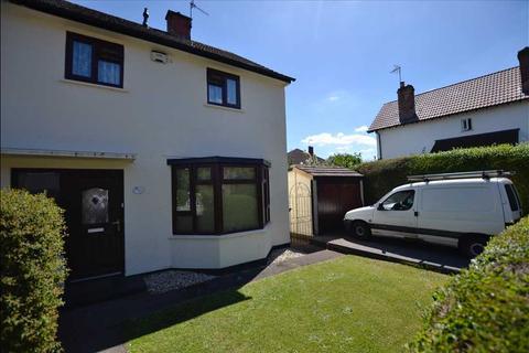 2 bedroom end of terrace house to rent - Charlton Lane, Brentry, Bristol