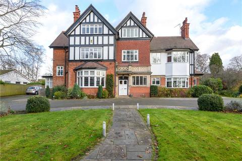 9 bedroom detached house for sale - Middleton Road, Sutton Coldfield, West Midlands, B74