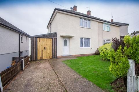 2 bedroom semi-detached house for sale - WOOD ROAD, CHADDESDEN
